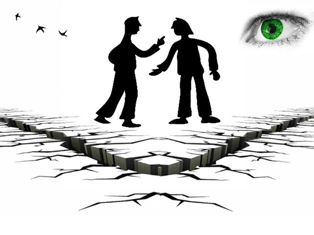 Illustration of two people standing on cracked ground. One person is pointing at the other like he is making an accusation.